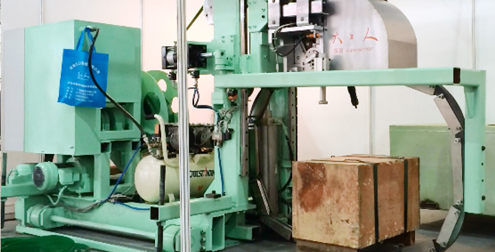 一体式全自动PET塑钢带打包机