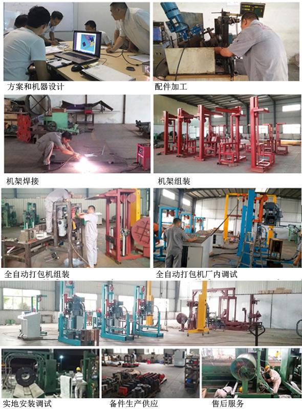 全自动打包机工厂,钢带打捆机工厂,钢带捆扎机厂家